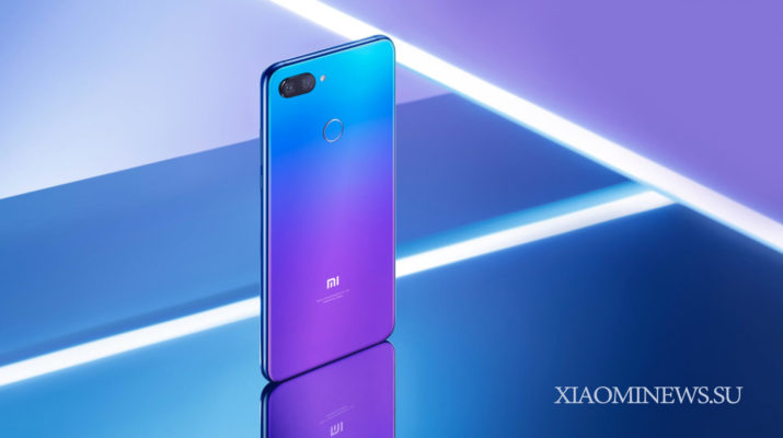 Xiaomi Mi 8 Lite blue _ Xiaomi Mi 8 Youth Edition